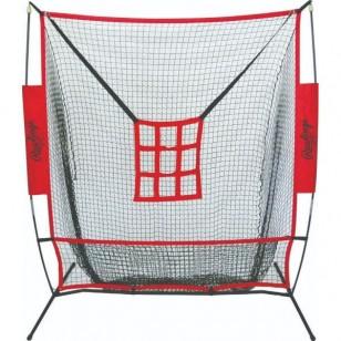 Rawlings Pro-Style Practice Net (7ft)